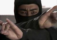 Sho Kosugi Ninja Screenshot