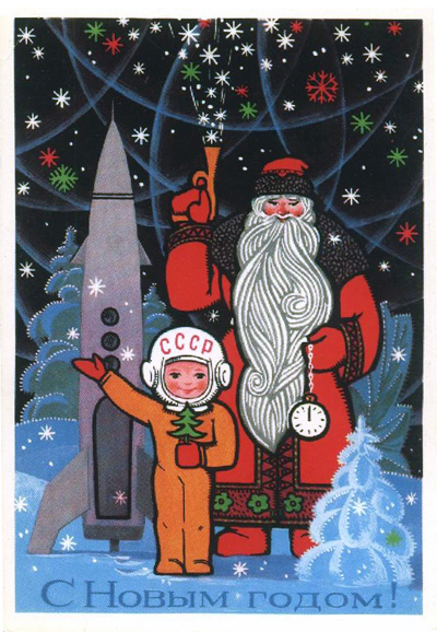 Vintage Soviet Holiday Card 01