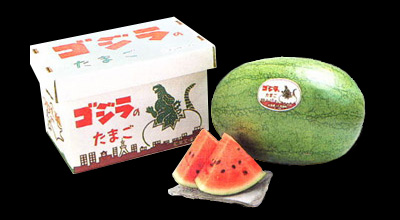 Godzilla Watermelon Packaging Photo 02